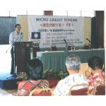 Micro Credit Shceme 2003