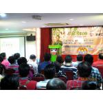 20150703 - Seminar on RM 50 Million for Chinese SMEs Funding