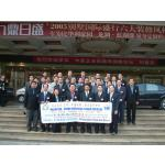 China Trade Mission - Chongqing (01)