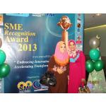 20131213 - SME Recognition Award Presentation & Gala Dinner 2013 (Part 1)