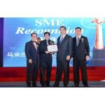 20131213 - SME Recognition Award Presentation & Gala Dinner 2013 (Part 3)