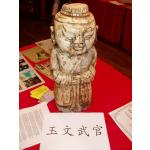 China Heritage Exhibition 2007